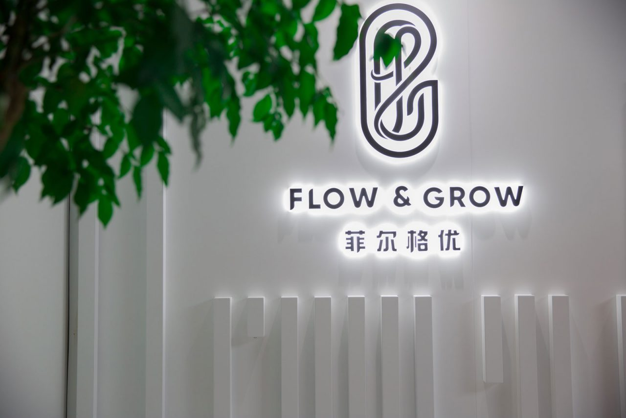 Flow and Grow Fitness By PBB Creative 07